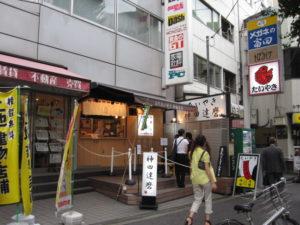 神田のタイ焼き屋